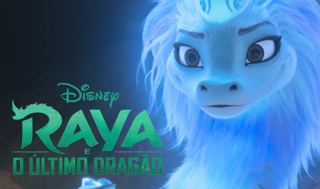 Raya é uma princesa? Saiba tudo sobre a personagem