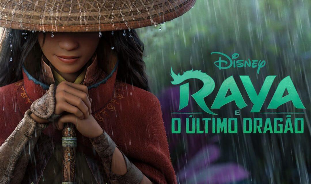 Conheça Raya: A nova princesa da Disney